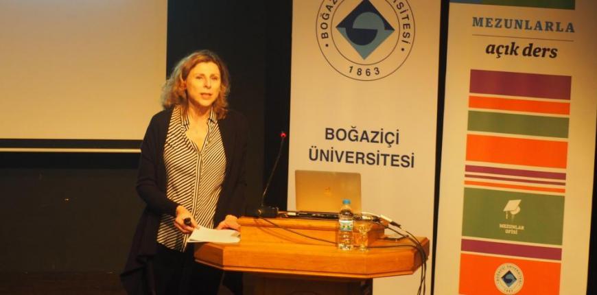 Boğaziçi Üniversitesi – Osmanlı İstanbul'unda Şehir ve Doğa İlişkisi